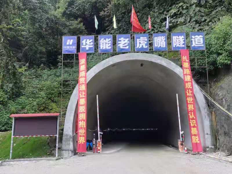 """通往西藏""""莲花秘境""""的又一条幸福路, 全线联通!"""